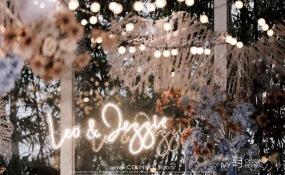 南之山书店·小森林-不散婚礼图片