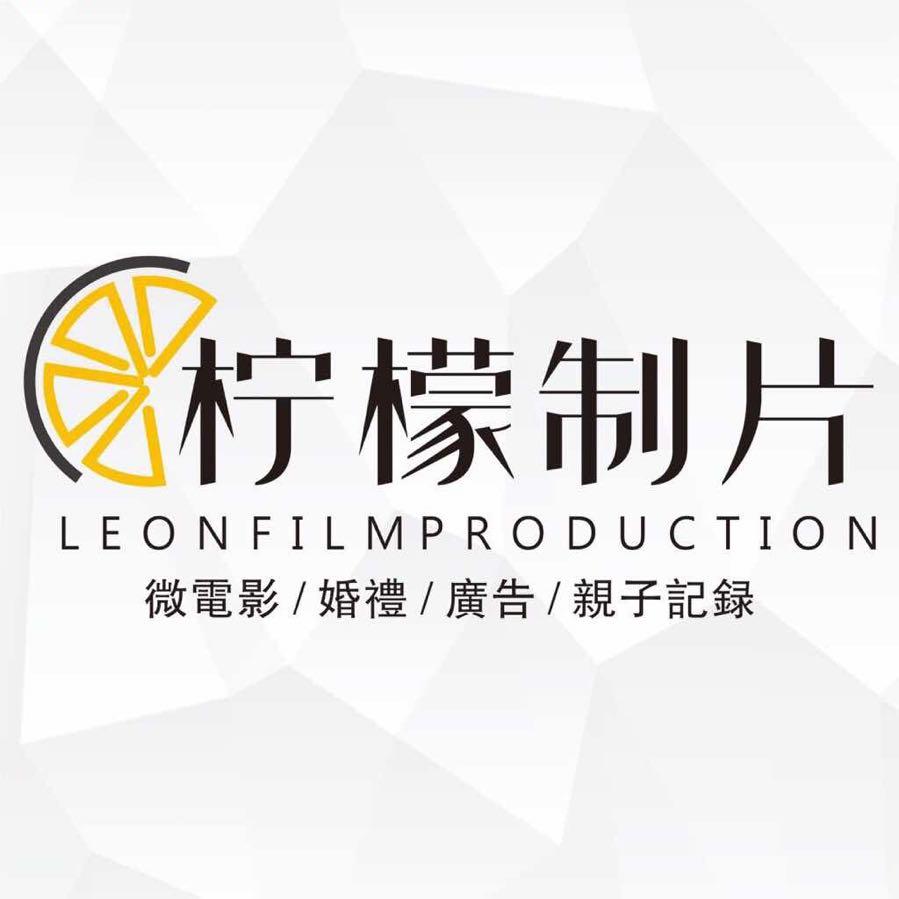 摄像师-柠檬制片事务所柠檬