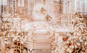 重庆喜来登大酒店-新中式婚礼婚礼图片
