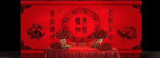 《周制汉婚》-黑室内传统中式婚礼照片