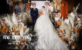 航宸国际酒店-焦糖奶茶最甜婚礼图片