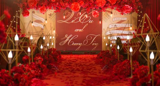爱的表达-婚礼策划图片
