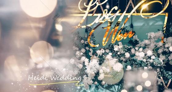 白绿花园风-婚礼策划图片