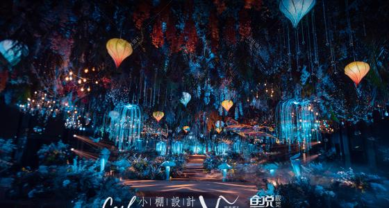 夜夏中的原始森林-婚礼策划图片