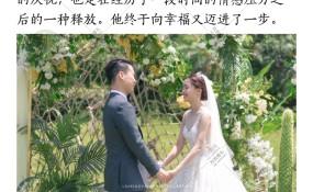墨宴大草坪-你在身边,在你身边婚礼图片