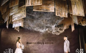 重庆亚南酒店-ATTRACT婚礼图片