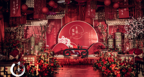 《唐制汉婚》-婚礼策划图片