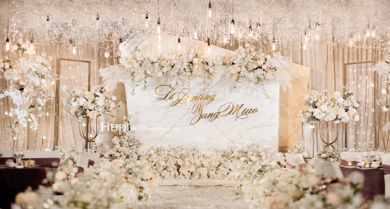 晨光-婚礼策划图片