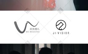 天地人和·雒城汇-单机摄像婚礼图片