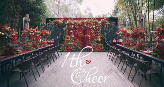 #婚礼派对##民宿酒会##主题派对#-婚礼策划图片