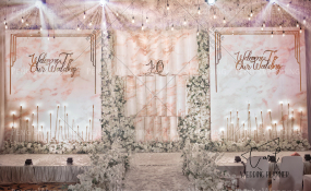 世纪城洲际-Tender is love婚礼图片