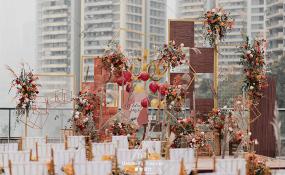 重庆喜马拉雅程府宴-秋涩絮语婚礼图片