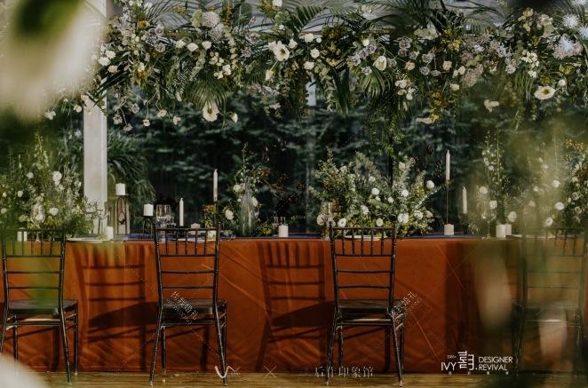 归宁-绿户外复古婚礼照片