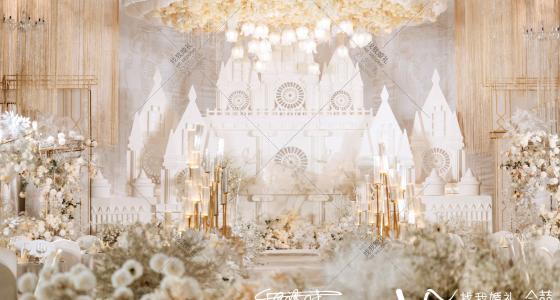 如果想念有声音-婚礼策划图片