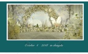 呈祥·东馆-《从前慢》婚礼图片
