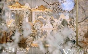 重庆国贸格兰维大酒店-月.时婚礼图片