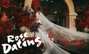 家园国际酒店-The Moment婚礼图片