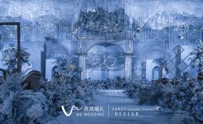 华商国际会议中心-归途婚礼图片