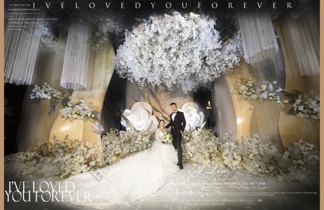 生如夏花-灰室内主题婚礼照片