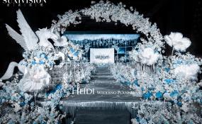 成都新津城市名人酒店-邃蓝婚礼图片