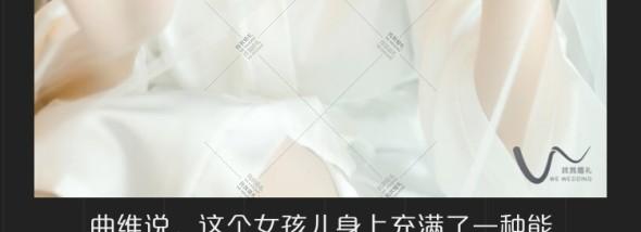 成都大鼎戴斯大酒店-时尚先生婚礼图片