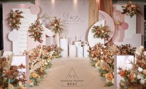 重庆欧瑞锦江大酒店-温柔香槟粉室内婚礼婚礼图片