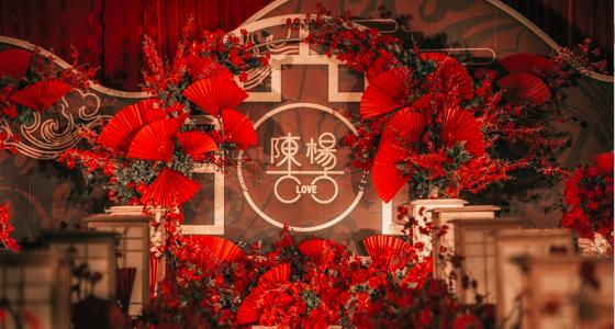 缱绻之囍-婚礼策划图片