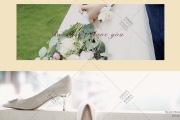 《那束光是你》-婚礼摄像图片