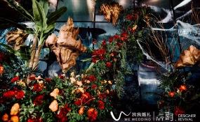重庆典雅国际戴斯大酒店-FIREFLY萤火婚礼图片