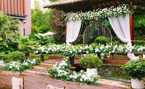 老房子华粹元年食府(天府三街店)-户外房亭婚礼图片