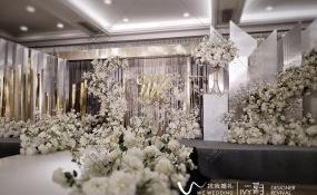 重庆典雅华美达广场酒店-MEET婚礼图片