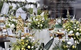 眉州东坡酒楼(九巷十坊店)-【A Thousand Year-Jack&Suzan】婚礼图片