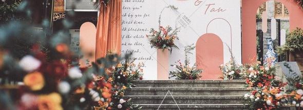 陶然居生态渔馆(鸿恩陶然大观园店)-焦糖色婚礼图片