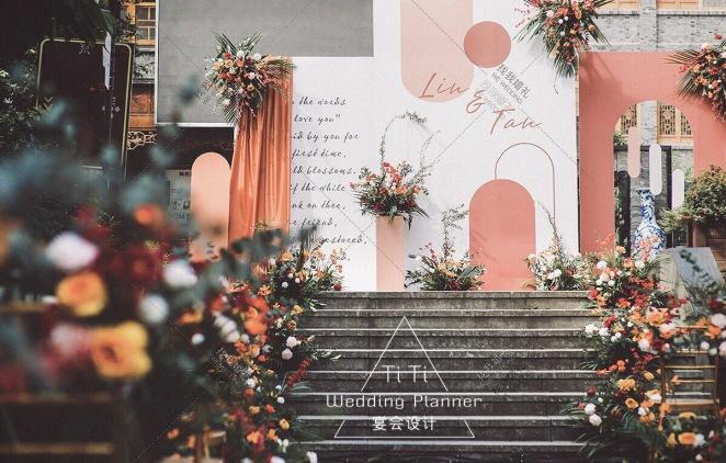 焦糖色-橙黄户外复古婚礼照片