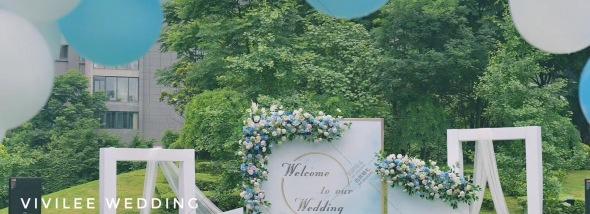 庄园1885-蓝宇婚礼图片