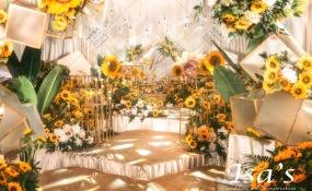 新滨江酒店-Sunshine婚礼图片