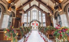 保利皇冠假日酒店大堂吧-爱的方程式婚礼图片