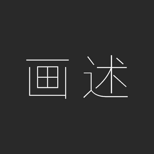 摄像师-魏久伟