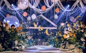 世茂成都茂御酒店-你和我的时光(包含全场所有来宾伴手礼鲜花以及全程督导)婚礼图片