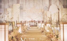 世纪同辉大酒店-琴瑟愿与,共沐春秋婚礼图片