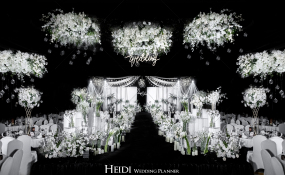 置信假期酒店-白绿韩式婚礼图片