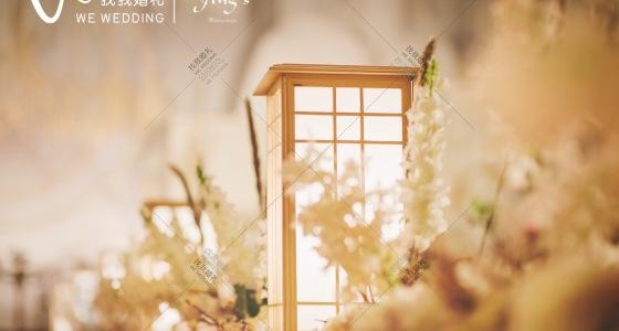 琴瑟愿与,共沐春秋-婚礼策划图片