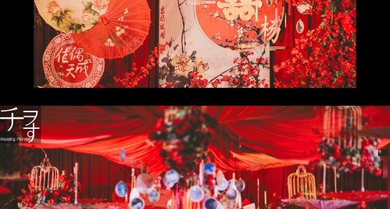 乐-婚礼策划图片