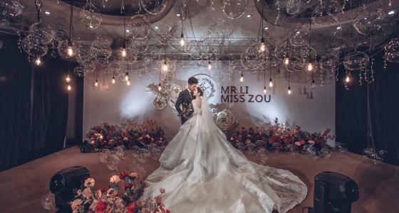 邹邹的婚礼-婚礼策划图片