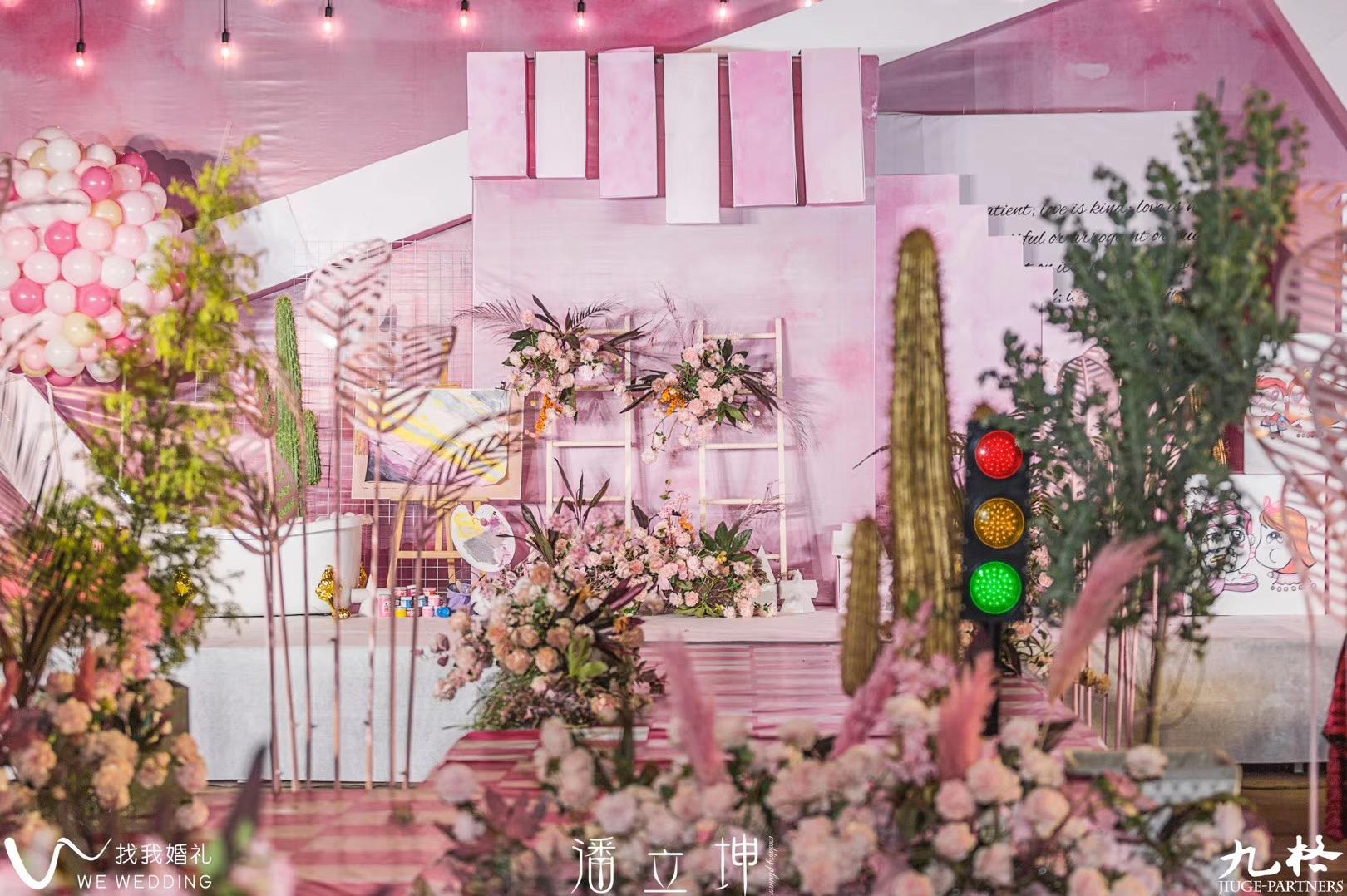 章先生 章太太婚礼图片