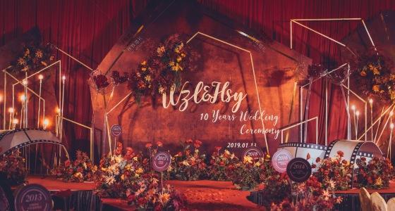 十年-婚礼策划图片