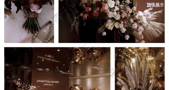 Love Diary-婚礼策划图片