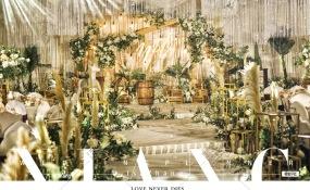 御景园-春风十里不如你婚礼图片