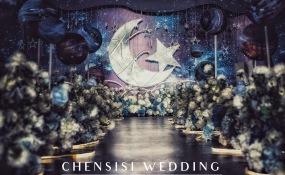 红杏酒家(羊西店)-夜空中最亮的星婚礼图片