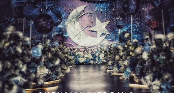 夜空中最亮的星-婚礼策划图片